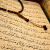 Sectarian Translation of the Qur'an in Indonesia: The Case of The Ahmadiyya