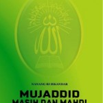 MUJADID_COVER