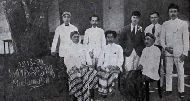Pengurus Muhammadiyah [1918-1921]