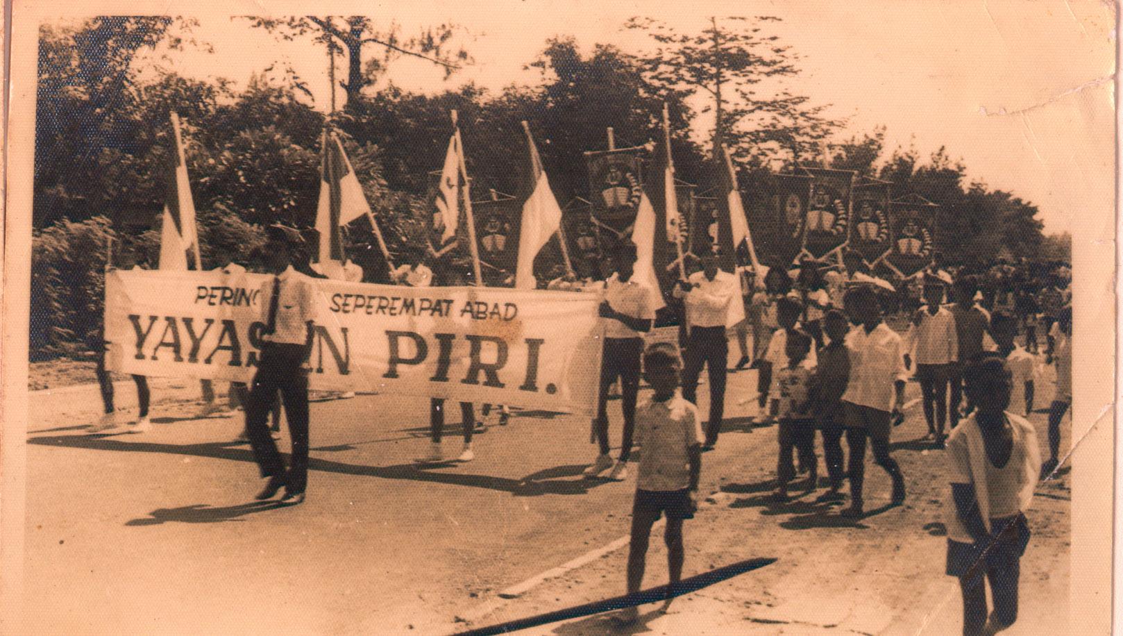 Perguruan Islam Republik Indonesia: Sepenggal Riwayat