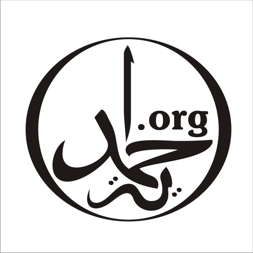 Pengajian Muslimat GAI Cabang Kediri Part 1