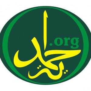 ahmadiyah_new logo