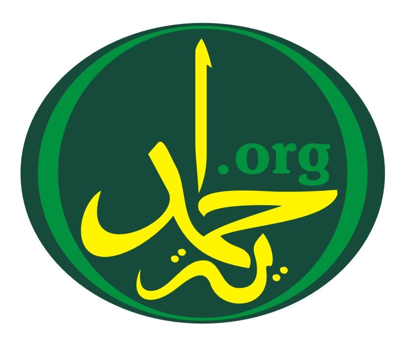 ahmadiyah.org