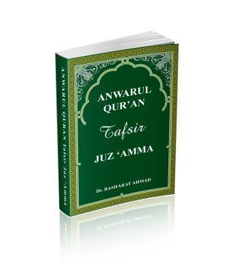 Anwarul
