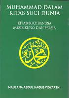 Muhammad dalam Kitab Suci Dunia